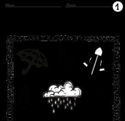 Что подходит к дождю