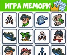 Мемори для малышей - Пираты