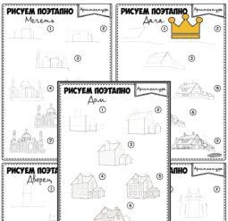Рисуем поэтапно - Архитектура