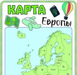 Страны Европы - названия-03