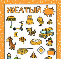 Плакат Цвета 1