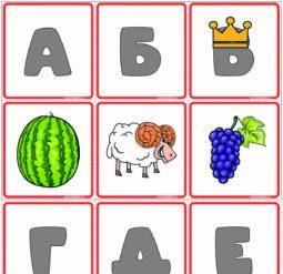 Карточки Русский алфавит-12. Серия 11 листов