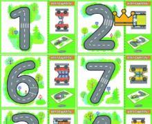 Игра в цифры