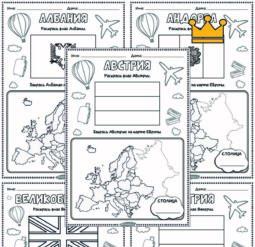 Раскрась флаг и страну - страны Европы
