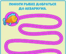 Лабиринты-обводилки. Весёлые животные 1