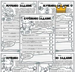 Животные фермы. Серия 10 листов