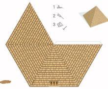 Древнеегипетская пирамида - бумажная модель