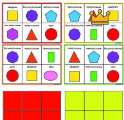 Геометрические фигуры - игра лото