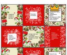 Карточки с заданиями для адвент-календаря