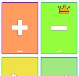 Математические символы - плакат