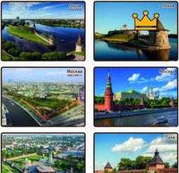 Русские крепости