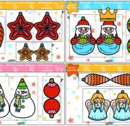 Сделай украшения для Нового года - елочные игрушки