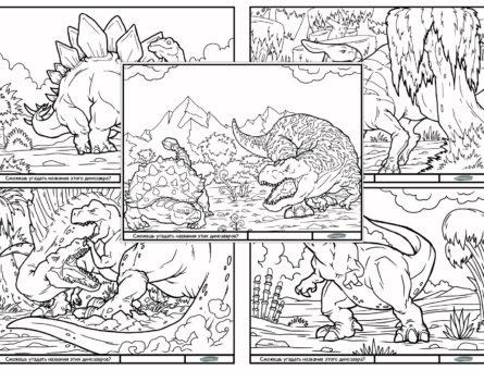 Сможешь угадать названия этих динозавров - раскраски