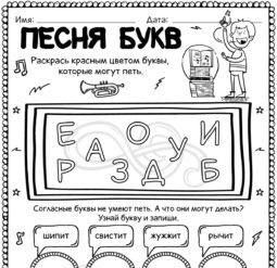 Песня букв Ф. Кривин