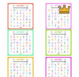 Найди и обведи буквы английского алфавита - карточки