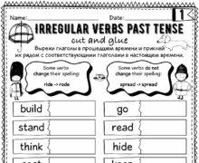 Irregular verbs - past tense cut and glue 1