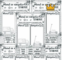 Plural or singular - cut and paste