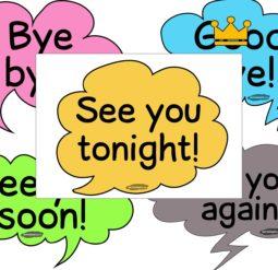 Прощания на английском - плакаты
