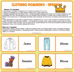 Clothing - dominoes game