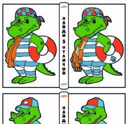 Найди отличия - Крокодилы