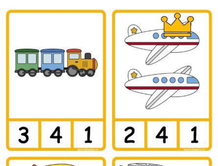 Считаем транспорт - игра на прищепках